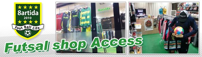 shop_head