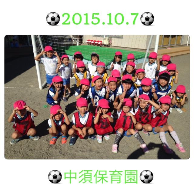 第3回中須保育園サッカースクール!!
