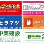 平成30年度オフィシャルパートナー様ご紹介!!!